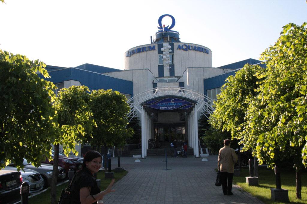 Водные горки в аквапарке Kijów-Aquarium