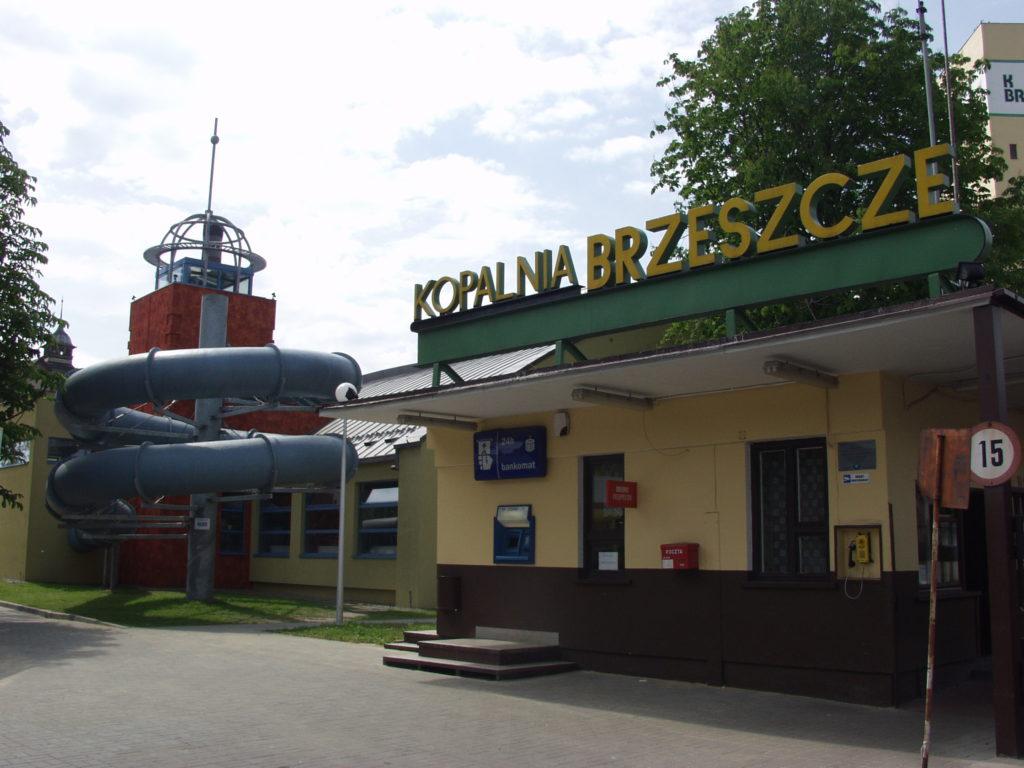 Аквапарк в Польше