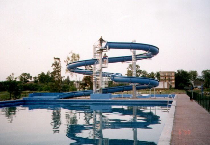 Водные горки в аквапарке Suchy Bór